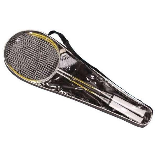 Federball-Set / Badminton-Set 2 Schläger 1 Federball und 1 Tragetasche